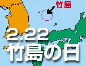 222takesima-2.jpg