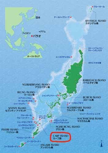 Palauisland50.jpg