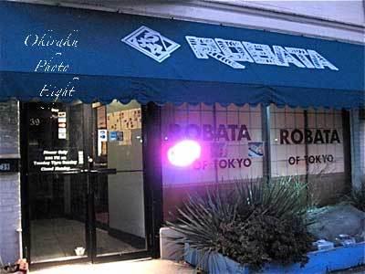 a-RobataT12-1.jpg