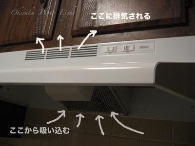 a-kankisennsikumi1 .jpg