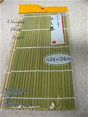 a-makizusi12-1.jpg