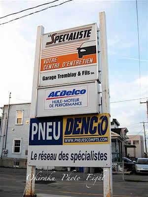 c-france09-10.jpg