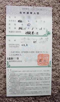 c-zaigai09-8.jpg