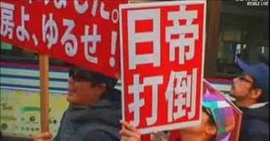 genpatuhantai2011-2.jpg