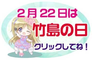 j-takesima2012-2.jpg