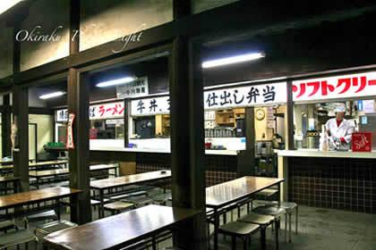 j-yasukuni09-3.jpg