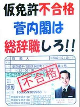 kantyokuto11-1.jpg