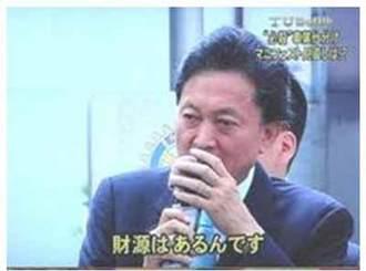 nagoya11-4.jpg