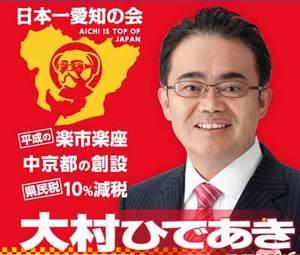 nagoya11-6.jpg