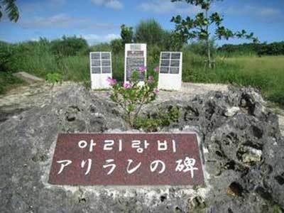 okinawaarirannnohi12-1.jpg