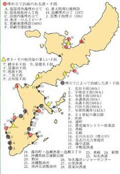 okinawatizu1.jpg