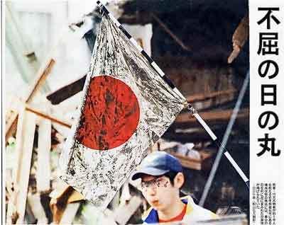 sinsaihinomaru.jpg