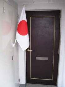 sinsaihinomaru2.jpg