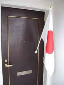 sinsaihinomaru3.jpg
