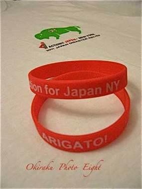 a-JapanDay11-33.jpg
