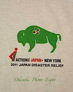 a-Japanday11-31.jpg