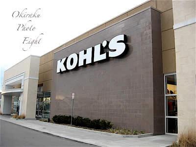 a-KOHL's.jpg