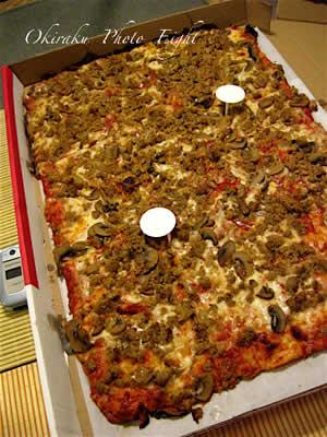 a-Pizzao09-1.jpg