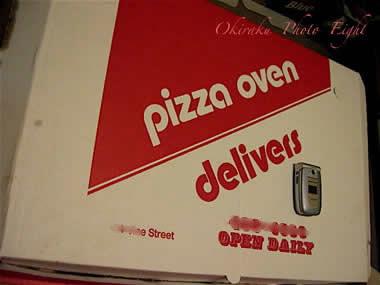 a-Pizzao09-3.jpg