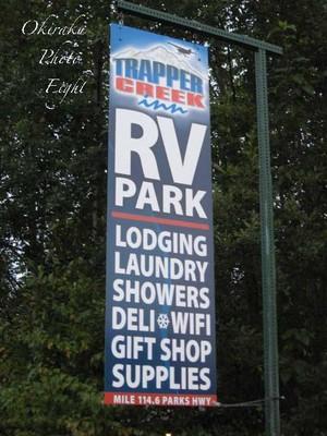 a-RVpark3.jpg