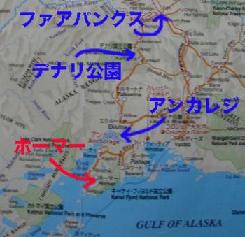 a-arasukatizu10.jpg