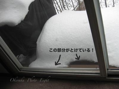 a-berandanoyukisyori10 .jpg