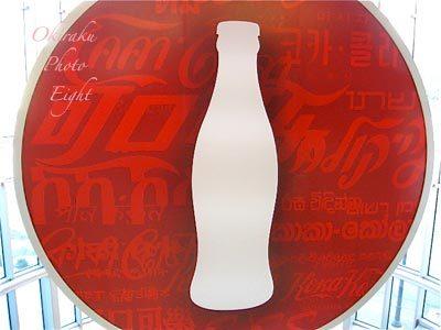 a-coke10-1.jpg