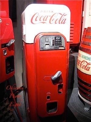 a-coke10-20.jpg