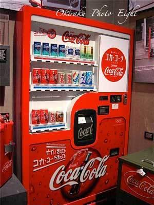 a-coke10-23.jpg