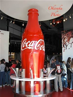 a-coke10-45.jpg