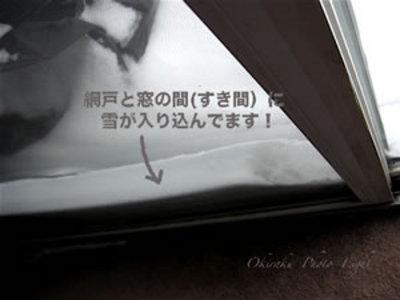 a-fubuki08-7.jpg