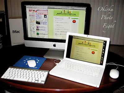 a-iMac09-3.jpg