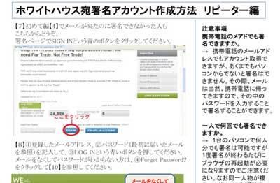 a-ianfusyomei12-7.jpg