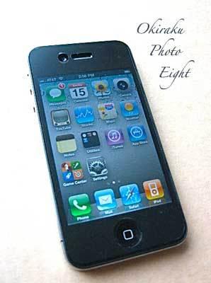 a-iphone11-1.jpg