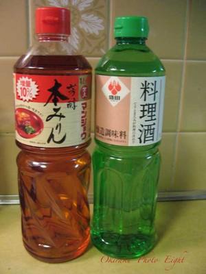 a-kanzeihikakatta3.jpg