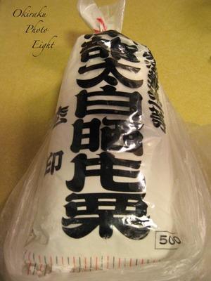 a-kanzeikikakata2.jpg