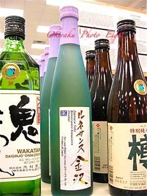 a-nihonsake11-2.jpg