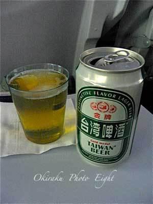 a-taiwanhikouki11-1.jpg