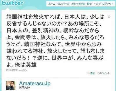 a-tuita11-2.jpg
