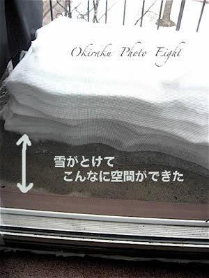 a-yukidoke09-3.jpg