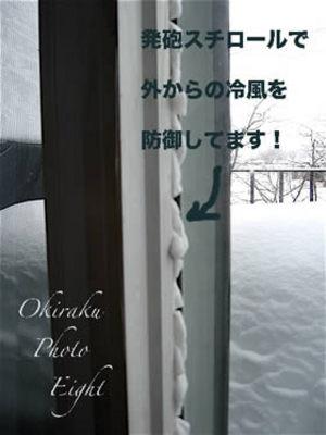 a-yukiguni09-4.jpg