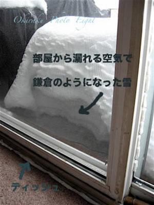 a-yukiguni09-5.jpg