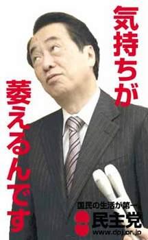 akikansouri2.jpg