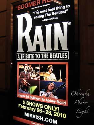 c-Rain10-2.jpg