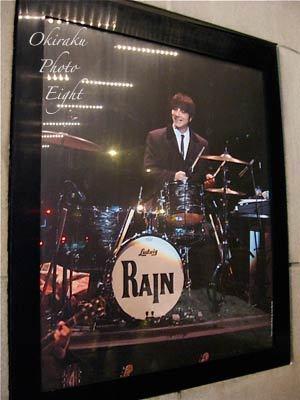 c-Rain10-4.jpg
