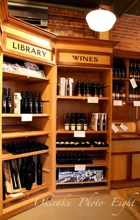 c-wine09-8.jpg