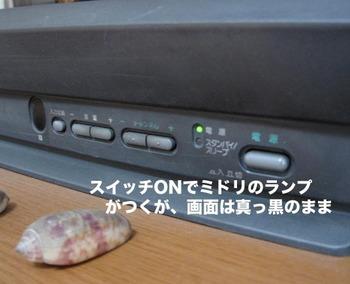 j-TVtoraburu2.jpg