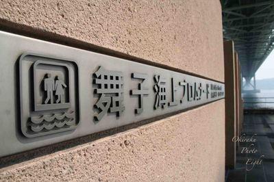 j-akasioohasi2008-11.jpg