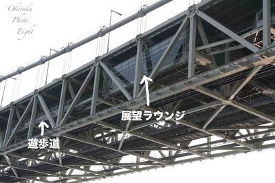 j-akasioohasi2008-13.jpg