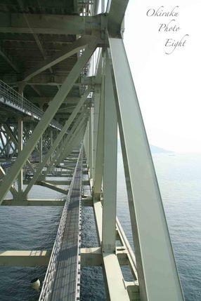 j-akasioohasi2008-18.jpg
